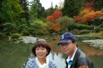 10/15/05 Japanese Garden Seattle, WA - Cl'72 Cecile Carbonell del Rosario & husband Rolly